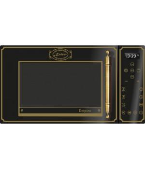 СВЧ печь Kaiser M 2500 Em